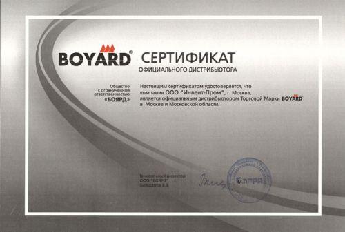 Официальный дистрибьютор ООО «Боярд»