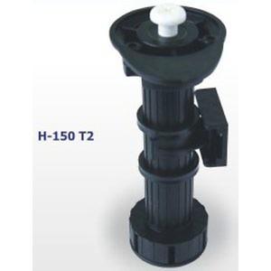 Комплект опор H-150 Т2 №1
