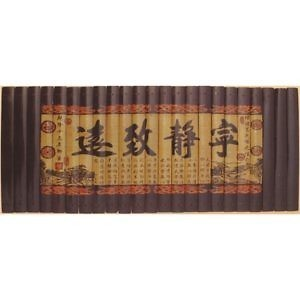Вставка Бамбук 900*280 иероглиф