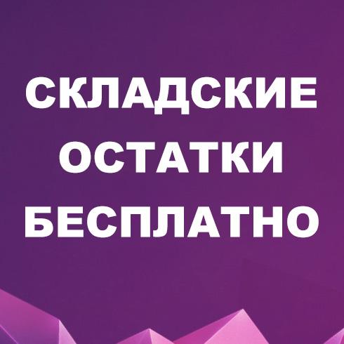prev_gl